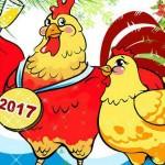 Как встретить Новый 2017 год Петуха